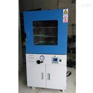 DZF-6090真空干燥箱批发价格