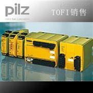 PILZ继电器.皮尔滋货期,德国PILZ
