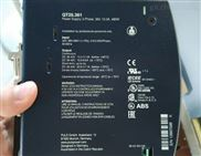 普尔世puls QT20.361电源模块 进口特价