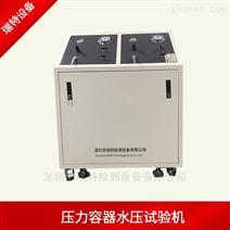 压力容器水压试验机-水压检测设备