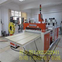 东电PVC覆膜机,PVC胶片整平覆膜机,透明PVC胶盒片材覆膜分切机