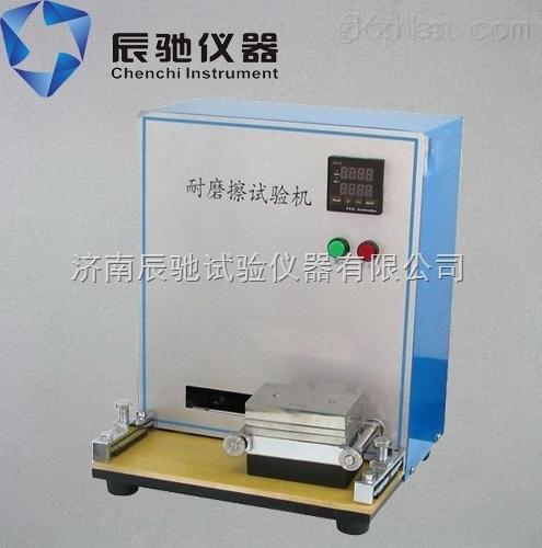 磨擦试验机,磨擦牢度测试仪