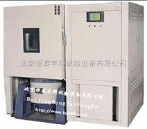 温湿度振动试验箱