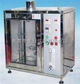 泡沫塑胶水平垂直燃烧试验机
