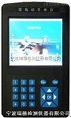 LC-820现场动平衡仪 宁波LC-820平衡机市场价格