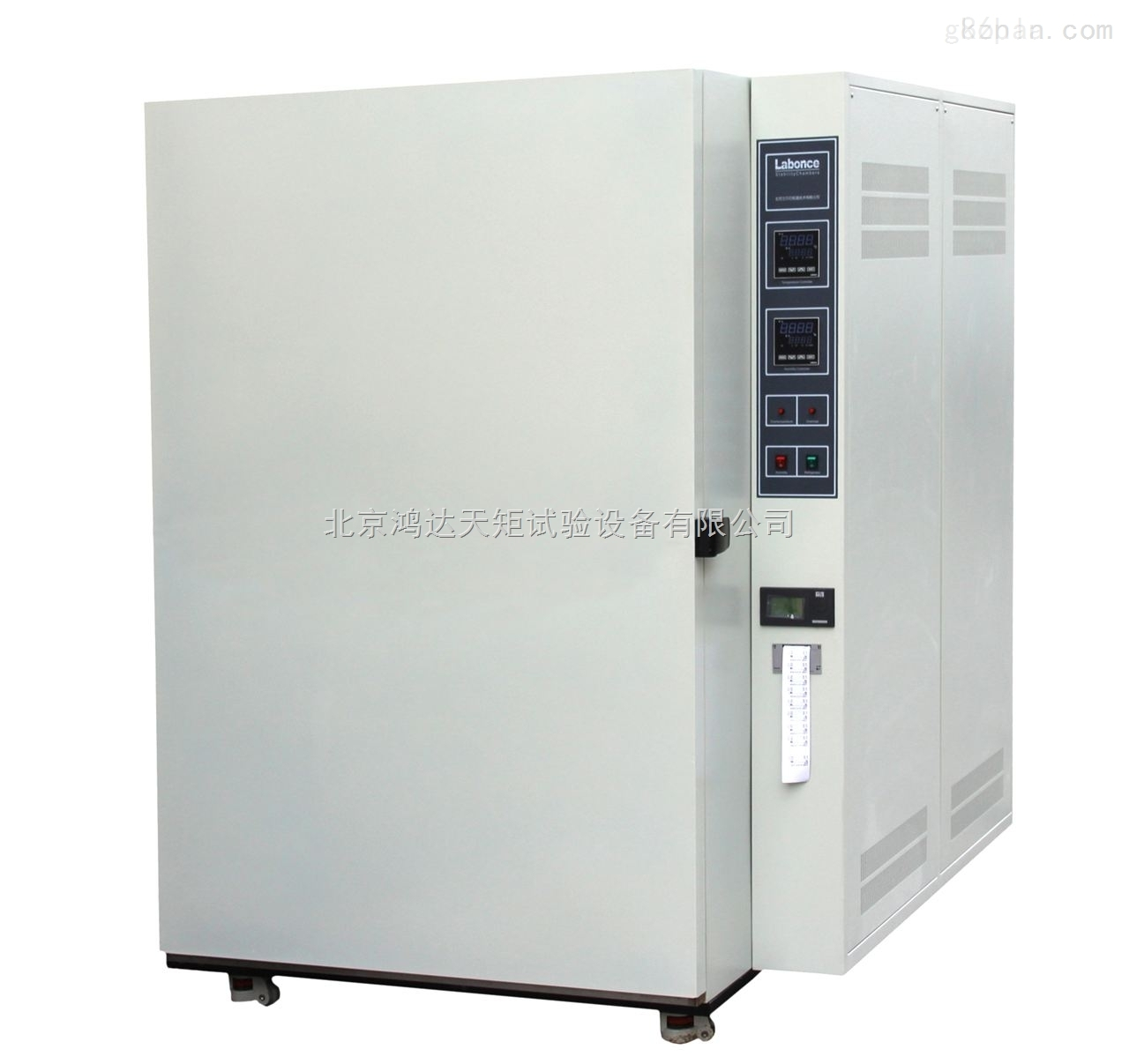 北京药品强光稳定性试验箱