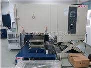 電動振動試驗臺/變頻振動試驗機/電磁式振動臺廠家
