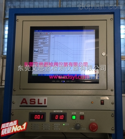 电动振动台上海生产厂家|特价供应