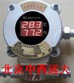 隔爆型温湿度记录仪 型号:NA511-BWSJ158