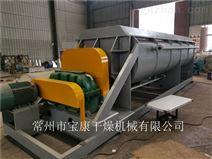 PTA工業污泥干化機