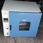 DHG-9145A型鼓风干燥箱批发