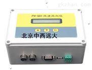 风速风向仪 型号:XP11-PH-SD1
