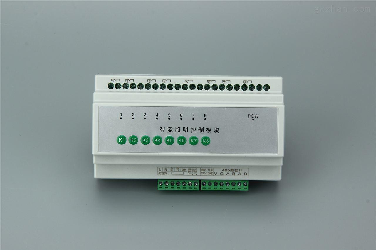 HDL-MR0610照明模板