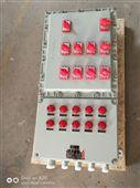 防爆配电箱,控制箱,起动柜防爆检修箱