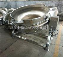 卤肉焯水蒸煮锅蒸汽加热夹层锅卤煮锅