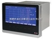 上海虹润NHR-8100(B)12路彩屏(蓝屏)无纸记录仪