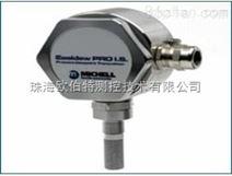金属热处理保护气专用露点仪EPR-IS-100