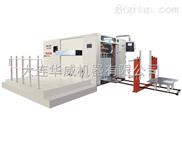 HMQ1080平压平模切机