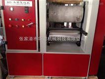 张家港市华德机械600木塑压纹机压花机pe,pvc发泡板建筑模版木塑