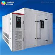 WTH-步入式高低温试验箱定制