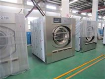 供应洗衣房设备 工业洗衣机 大型洗涤设备