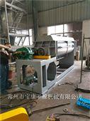 環保設備空心槳葉干燥機