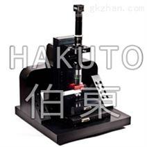 高性能原子力显微镜|伯东代理