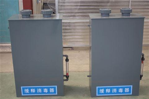 吉林通化二氧化氯缓释消毒器水消毒处理工艺