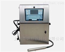 PSYHJ供應礦用電纜噴碼機