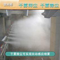 山東港口專用超聲波干霧抑塵