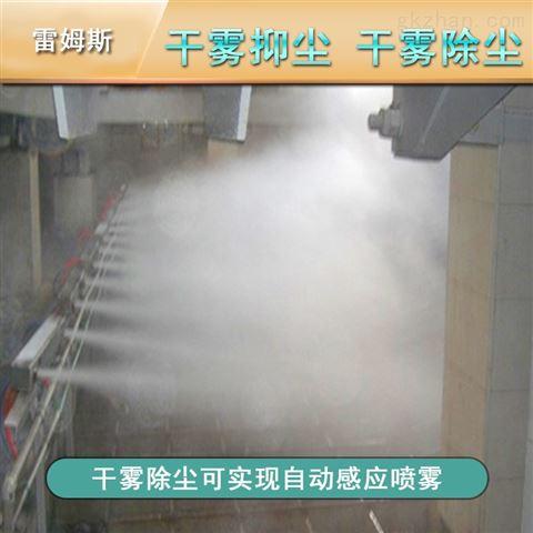 發電廠干霧抑塵裝置除塵應用
