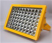 大连LED防爆泛光灯100w