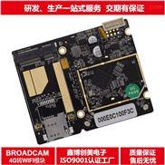 4g转wifi模块 插SIM卡无线路由主板