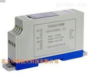 直流电压传感器 型号:GW16-WBV344M05
