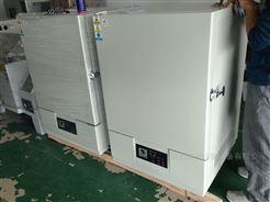 微小型高温老化试验箱GT-TK-137