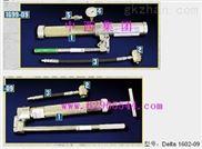 手动高压阀门注脂枪 仪型号:Delta1699-09