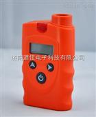 甲烷泄露浓度检测仪,便携式甲烷泄露报警仪