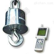 1吨无线耐高温行车电子吊磅称价格