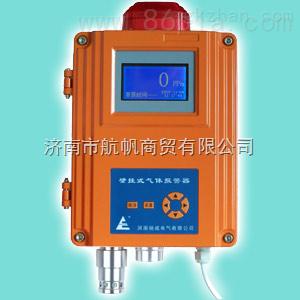 供应黑龙江氨气报警仪 QB2000F