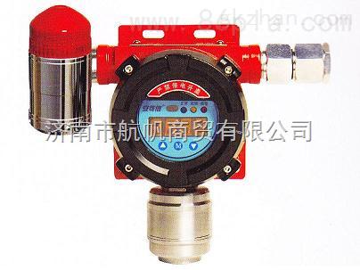 供应上海氨气报警仪(一体化现场显示型)