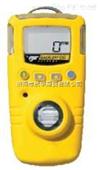 原装进口一氧化碳检测仪 一氧化碳报警仪