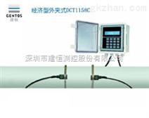 水資源監測專用超聲波流量計-DCT1158C