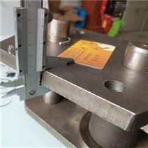 大节距弯板输送链条生产厂家