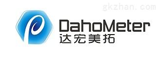 東莞市宏拓儀器有限公司