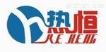 東莞市熱恒熱流道科技有限公司