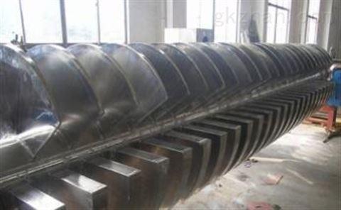 空心槳葉干燥機