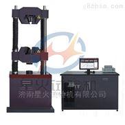 塑料液压试验机