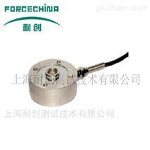 耐創 Forcechina F11YXJ 稱重測量傳感器