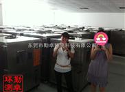 LED铝基板高低温湿热实验箱  高低温老化实验箱
