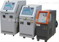 水加热设备_水加热装置_水温控制系统